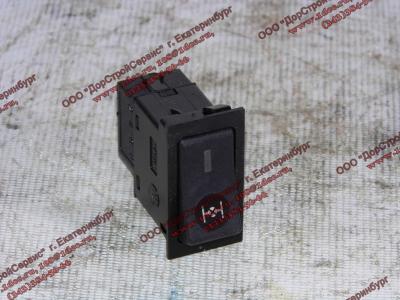 Клавиша блокировки МКД H HOWO (ХОВО)  фото 1 Благовещенск