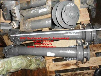 Вал карданный основной с подвесным L-1040,d-180, 4 отв H2/H3 HOWO (ХОВО) AZ9112311040 фото 1 Благовещенск
