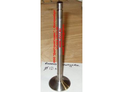 Клапан выпускной d-9, D-41 H3 HOWO (ХОВО) VG1540050014 фото 1 Благовещенск