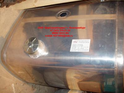 Бак топливный 350литров H2/H3 HOWO (ХОВО)  фото 1 Благовещенск