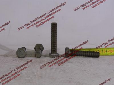 Болт M14х1,5х70 маховика (крепления к коленвалу) H2/H3 HOWO (ХОВО) VG1500020046 фото 1 Благовещенск