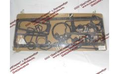 Комплект прокладок на двигатель Yuchai YC6108/YC6B125 фото Благовещенск