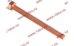 Болт M10х120 выпускного коллектора WD615 фото Благовещенск