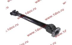 Вал карданный привода НШ L=750 8 шлицов H