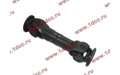 Вал карданный межосевой L-610, d-180, 8 отв. F