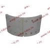 Колодка тормозная задняя с накладками H2/H3 HOWO (ХОВО) WG199000340061 фото 2 Благовещенск