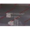 Амортизатор кабины (не регулируемый) задний H2/H3/SH HOWO (ХОВО) WG1642430285 фото 2 Благовещенск