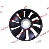 Вентилятор радиатора на гидромуфту d-590 H HOWO (ХОВО) VG1500060047 фото 2 Благовещенск