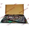 Комплект прокладок на двигатель H2 HOWO (ХОВО) 61560010701 фото 2 Благовещенск