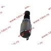 Выключатель стоп-сигнала (лягушка) H HOWO (ХОВО) WG9719582007 фото 2 Благовещенск