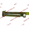 Болт крепления переднего стабилизатора с гайкой H2/H3 HOWO (ХОВО) 199100680069 фото 2 Благовещенск
