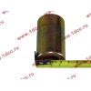 Втулка металлическая стойки заднего стабилизатора (для фторопластовых втулок) H2/H3 HOWO (ХОВО) 199100680037 фото 3 Благовещенск