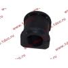 Втулка резиновая для переднего стабилизатора (к балке моста) H2/H3 HOWO (ХОВО) 199100680068 фото 3 Благовещенск