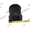Втулка резиновая для заднего стабилизатора H2/H3 HOWO (ХОВО) 199100680067 фото 3 Благовещенск
