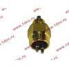 Датчик включения пониженной-повышенной передач KПП HW18709 КПП (Коробки переключения передач) 179100710069 фото 3 Благовещенск