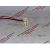 Кнопка горного тормоза H HOWO (ХОВО) WG9719710001 фото 3 Благовещенск