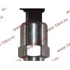 Датчик давления масла H3 HOWO (ХОВО) VG1540090035/1 фото 4 Благовещенск