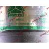 Бачок ГУРа металлический H2/H3 HOWO (ХОВО) WG9719470033 фото 3 Благовещенск